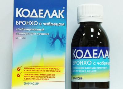 Терапия при хронических болезнях фото