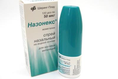 Гомеопатические препараты фото