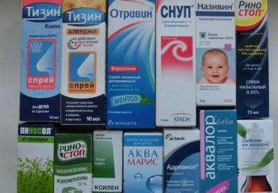 Разновидности препаратов