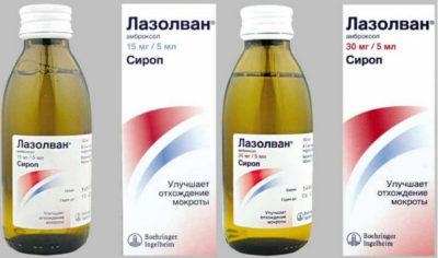 Применение лекарств при снятии симптома фото
