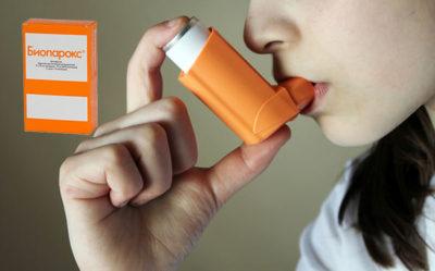 Эффективные лекарства от боли