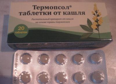 Фармакологическое действие лекарства