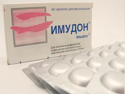 Другие виды лекарств