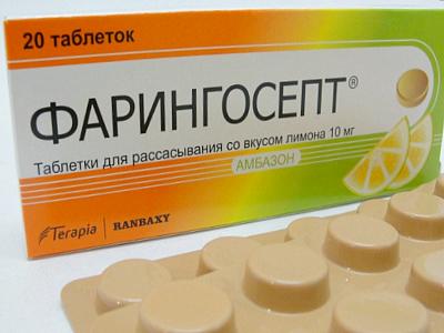 Таблетки для рассасывания фото